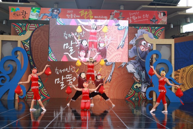 Hội An tham gia Lễ hội mặt nạ Andong - Hàn Quốc