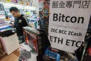 Đằng sau 'bong bóng' bitcoin