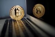 Không nên đặt niềm tin vào 'sức mạnh' của đồng tiền ảo Bitcoin