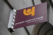 Một ngân hàng Ấn Độ bị phát hiện gian lận 1,8 tỉ USD