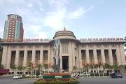 Điều hành chính sách tiền tệ của NHNN góp phần nâng hạng tín nhiệm quốc gia