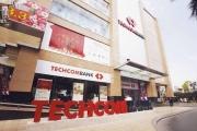 Techcombank nói gì với mức giá chào sàn 128.000 đồng/cổ phiếu?