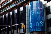 Mỹ chính thức nới lỏng quy định quản lý, giám sát ngành ngân hàng