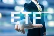 Rủi ro đón sóng ETF