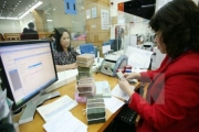 Lãi suất trái phiếu Chính phủ tiếp tục tăng trên các kỳ hạn
