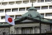Tài sản BoJ nắm giữ khoảng 4.870 tỷ USD, lớn hơn cả GDP của Nhật Bản