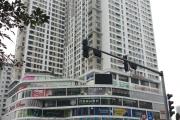 Thanh tra Chính phủ chỉ ra nhiều sai phạm tại dự án Hanoi Center Point