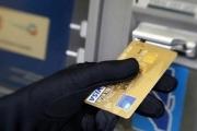 Khi mất thẻ ngân hàng, khách hàng có thể chưa bị mất tiền