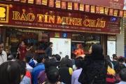 Phố vàng Hà Nội mở hội ngày Vía Thần tài 2019