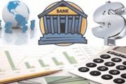Bãi bỏ một số điều kiện kinh doanh trong lĩnh vực ngân hàng
