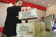 Tổng tài sản hệ thống ngân hàng đạt vượt 10,8 triệu tỷ đồng