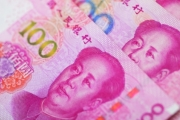 Trung Quốc sẽ cắt giảm loại lãi suất nào?