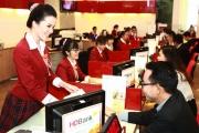 ĐHĐCĐ HDBank: Dự kiến cuối năm sẽ hoàn thành việc sáp nhập PGBank