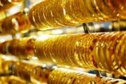 Giá vàng hôm nay 18/6: Tăng 1,2 triệu, vàng vọt lên đỉnh