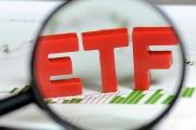 Thêm một quỹ ETF quy mô gần 490 tỷ đồng đầu tư vào Việt Nam