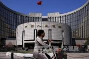 """PBoC """"bơm"""" 300 tỷ NDT ra thị trường"""