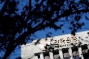 BoK dự kiến tiếp tục 'đóng băng' lãi suất